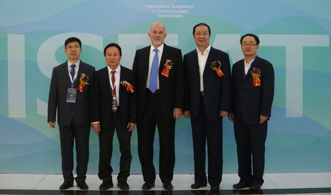 Shen Yong, ISEAT Chair; Zhou Haichang, Chairman - China Audio Industry Association; AES President David Scheirman; Zhu Xincun, Chairman - China Entertainment Technology Association; Li Jianwei, Chairman - China Electronic Components Association electroacoustic device branch